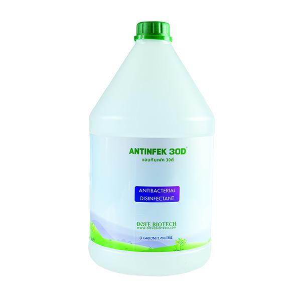 Antinfek 30D Gallon bulk