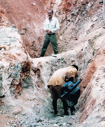 DOVE mining projects Tanzania gold 2004-2006