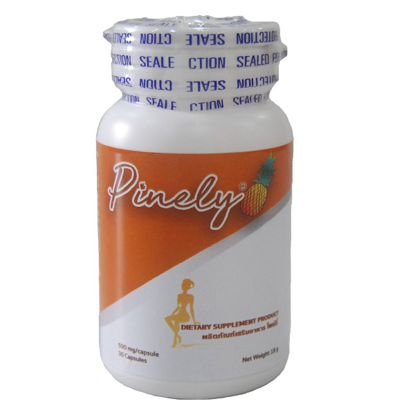 DOVE Biotech Supplements sealed Pinely